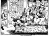 DIS - MISSED - The Ceylon Observer of 4.4.1950,