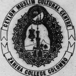 zahra-old-logo