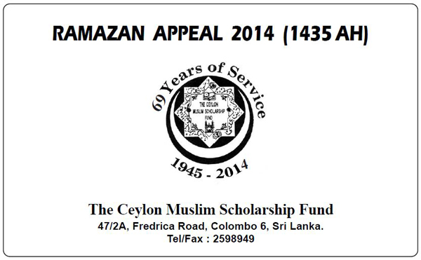Ramazan Appeal